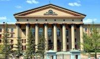 Сибирский государственный