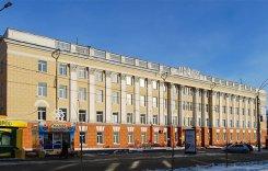 Алтайский государственный