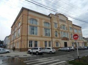 Армавирский филиал Кубанского