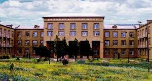 Дагестанская государственная