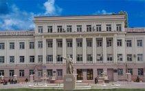 Дагестанский государственный