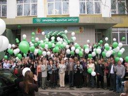 Евразийский открытый институт