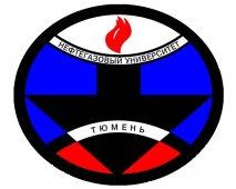 Филиал Тюменского