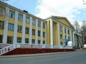 Государственный университет по