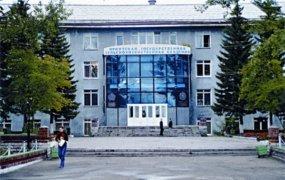 Иркутская государственная