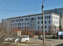 Иркутский юридический институт