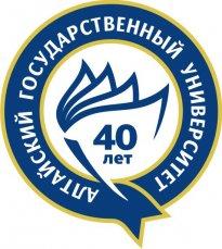 В 2013 году Алтайский