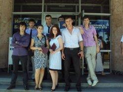 ПИ Выпуск 2010
