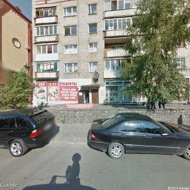 Калининградский институт