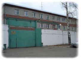 Казанский филиал Владимирского