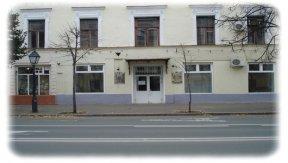 Казанский институт Российского