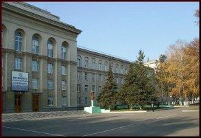 Курская государственная