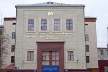 Московский государственный