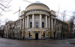 Московский педагогический