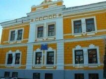 Оренбургский филиал