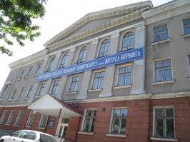 Камчатский государственный