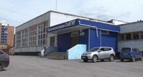 Прокопьевский филиал
