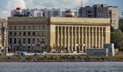 Фото места Российский