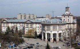 Ростовский Государственный