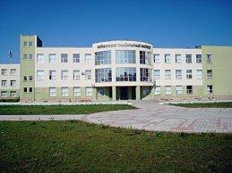 Челябинский гуманитарный