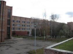 Рязанский государственный