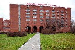 Санкт-Петербургский