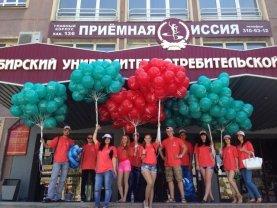 СибУПК и День Города
