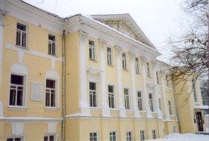 Литературный институт им