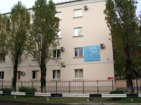 Туапсинский филиал Ростовского