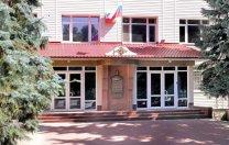 Орловский юридический институт