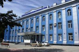 Южно-Сахалинский институт