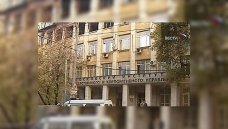 Московский институт