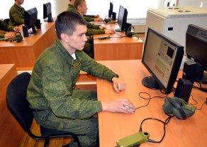 Военная академия связи им