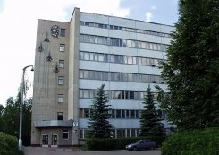 Здание Военно-воздушной