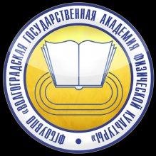Волгоградская государственная