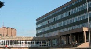 Волгоградский филиал