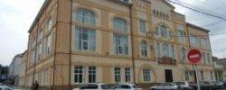 Армавирский Филиал Кубанского Государственного Университет