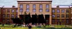 Дагестанская Государственная Медицинская Академия