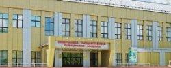 Кемеровская Государственная Медицинская Академия