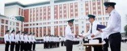 Курганский Пограничный Институт Фсб России