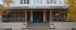Мед Колледжи России