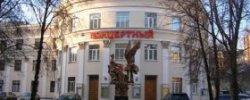 Российская Академия Музыки Им. Гнесиных