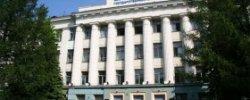 Волго-Вятская Академия Государственной Службы